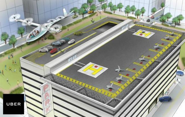 Фото: Uber запустит сервис воздушного такси в ближайшие 10 лет