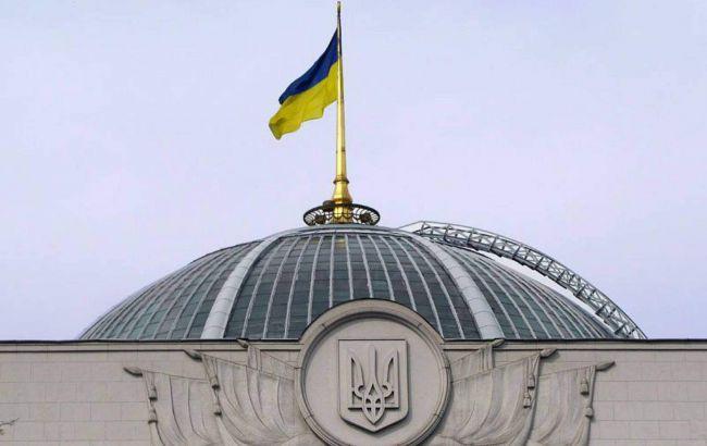 Рада показала дулю пенсионерам иинвалидам: нардепы сплясали под дудку Порошенко