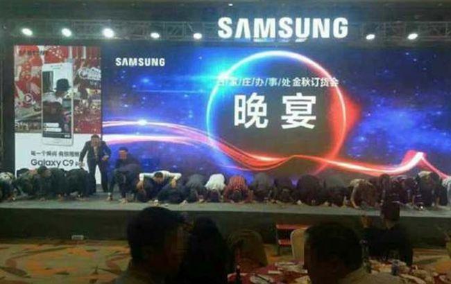 Фото: топ-менеджери Samsung попросили вибачення за вибухають смартфони