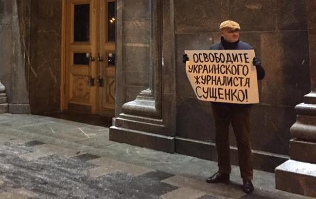 Фото: Марк Фейгин пикетировал ФСБ (facebook.com)
