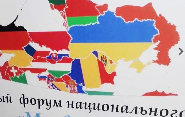 Фото: Мапа на російському форумі в Калінінграді (facebook.com)