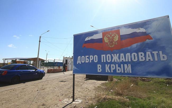 Фото: В'їзд у Крим (Інтерфакс)