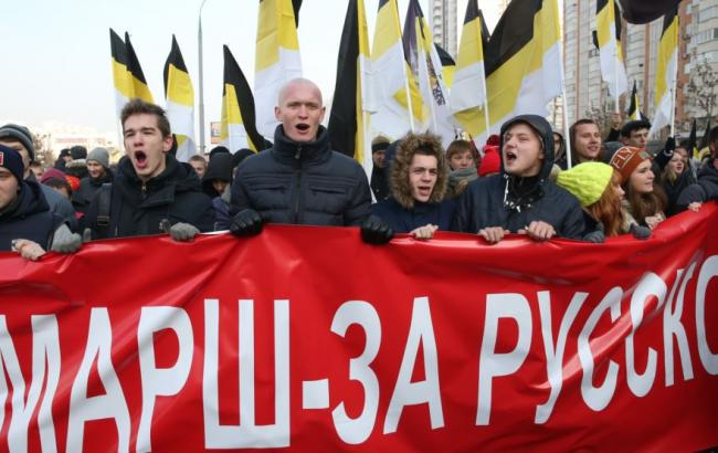 Фото: Марш в Москві (azattyk.org)
