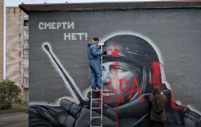 """Фото: Портрет бойовика """"ДНР"""" В Петербурзі (РИА Новости)"""