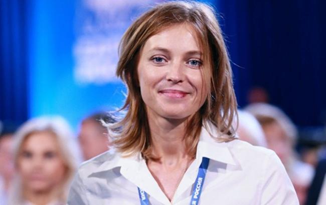 Фото: Наталія Поклонська (РИА Новости)