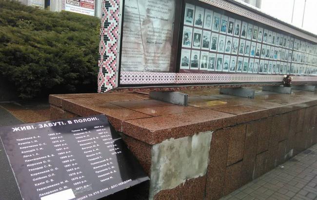 Фото: Пам'ятник у Києві (Facebook)