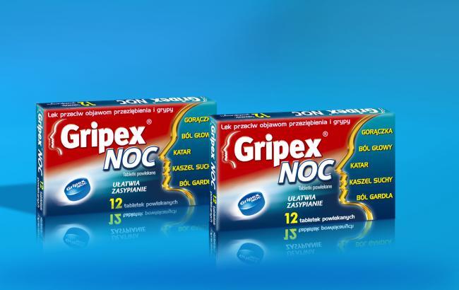 "Фото: ""Gripex NOC"" (fractal.pl)"