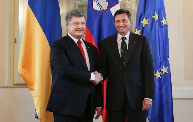 Фото: Украина и Словения подписали ряд двусторонних соглашений