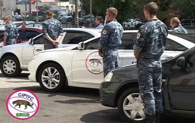 """Фото: Служба безопасности """"Сириус"""""""