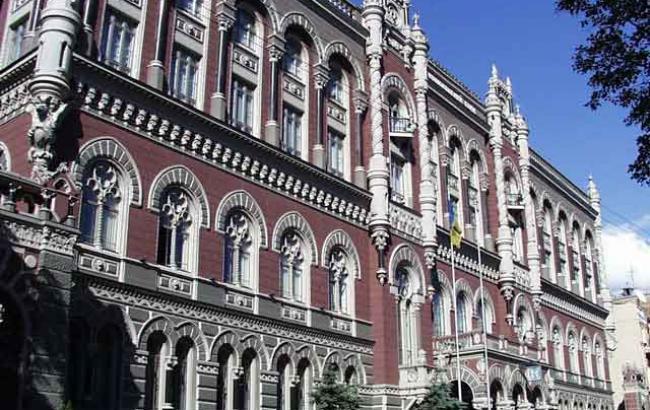 Фото: віборі у США не вплинуть на эономику України