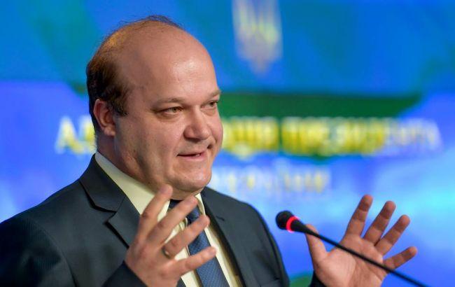 Посол Украины прокомментировал восторг граждан России поповоду избрания Дональда Трампа