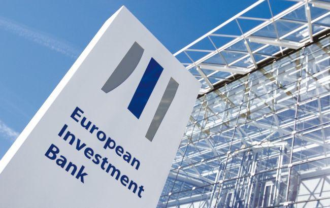 Фото: Європейський інвестиційний банк