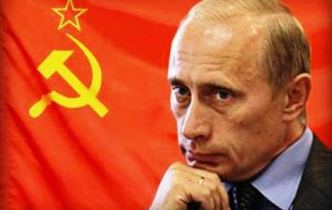 Фото: Путін і СРСР (topshoping.bg)