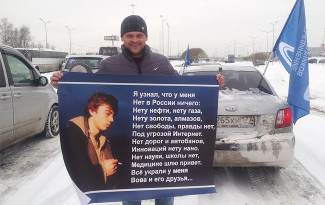 Фото: Протест дальнобойщиков в России (twitter.com)