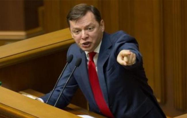 Фото: Олег Ляшко (rada.gov.ua)