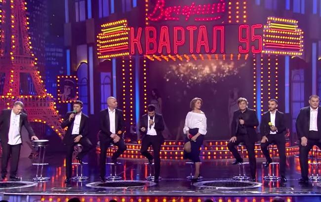 """Фото: """"Вечерний квартал"""" от 12 ноября (Скриншот)"""