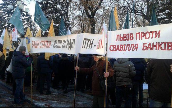 Фото: протести в Києві