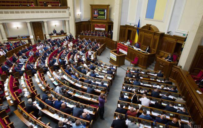 Рада приняла за основу законопроект о предотвращении домашнего насилия