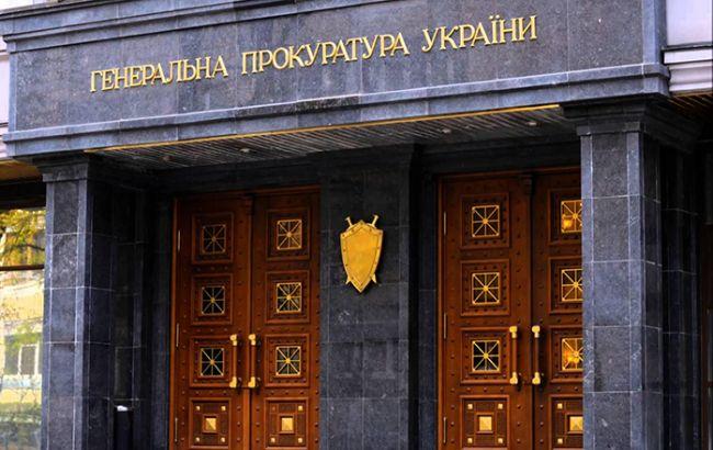 Генпрокуратура направила в НАПК материалы на нардепов за неисправленные е-декларации
