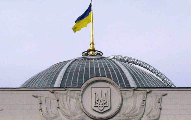 Рада одобрила «финансовую поддержку» крымскотатарскому каналу