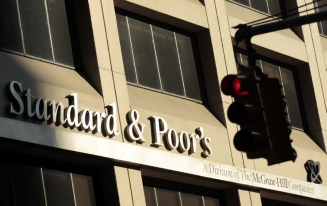 Фото: Международное рейтинговое агентство S&P