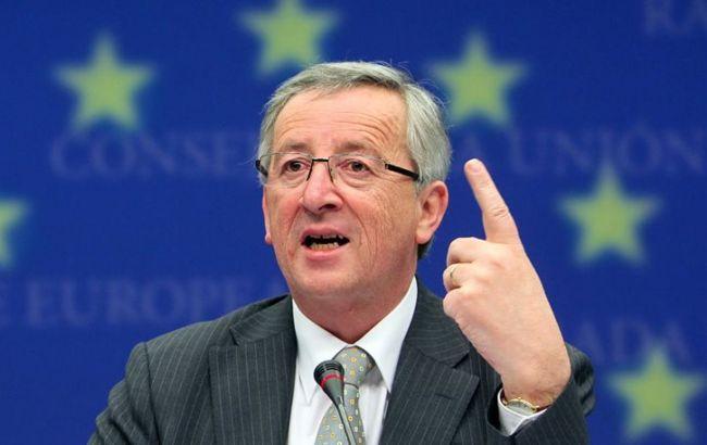Фото: Юнкер заявив, що Туреччина повинна виконати всі умови для скасування віз