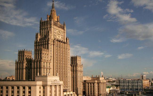 ВластиРФ заявили онамерении способствовать установлению мира наДонбассе