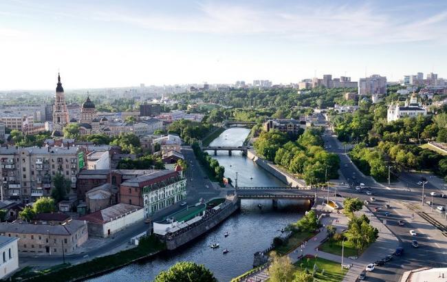 Фото: Харьков