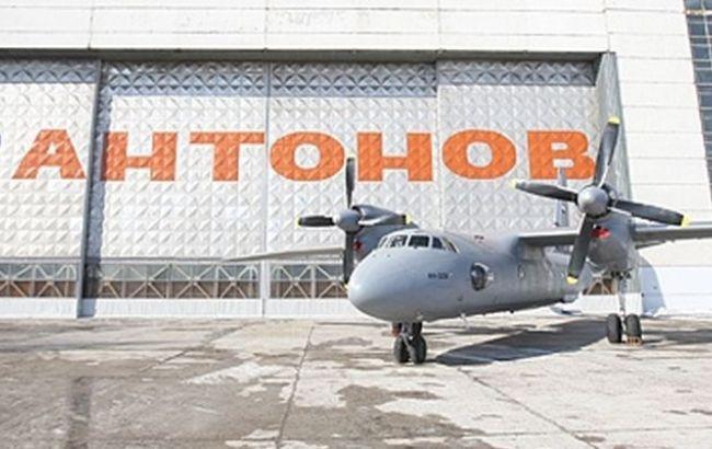 """Фото: суд зобов'язав """"Антонов"""" виплатити Міноборони РФ близько 2,8 млн доларів"""