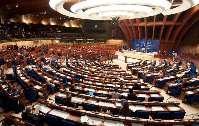 Фото: Совет Европы готов предоставить Украине институциональную и экспертную помощь