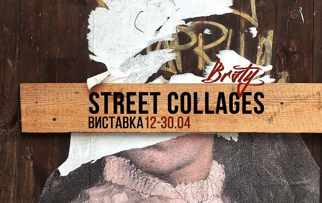 Виставка вуличних колажів від братів Костенко (Braty)