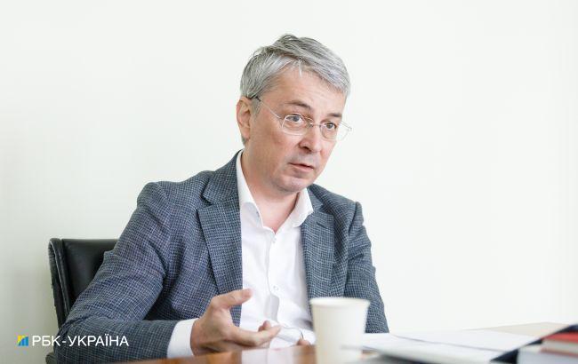 """""""Радикальний центризм"""": Ткаченко охарактеризував ідеологію """"Слуги народу"""""""