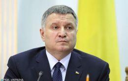 Аваков выступает против легализации огнестрельного оружия