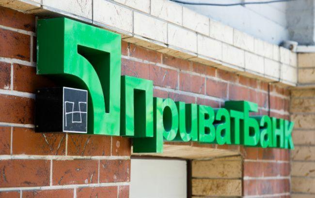 """Справа """"ПриватБанку"""": трьом екс-менеджерам повідомили про підозру"""