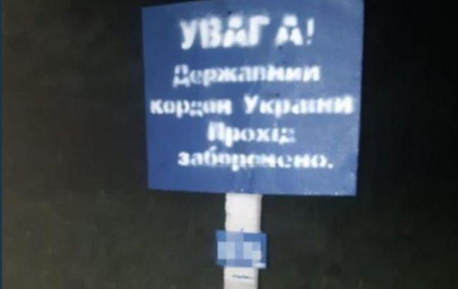 Нелегалы, оружие и сигареты: СБУ разоблачила канал контрабанды на границе с Молдовой