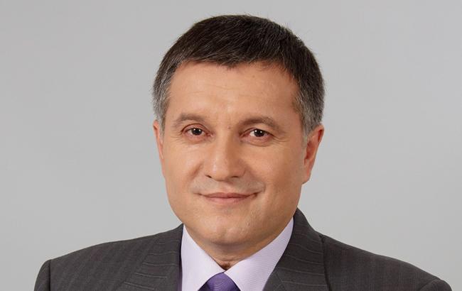 """Фото: Аваков рассказал о новых задержанных по """"янтарному делу"""""""