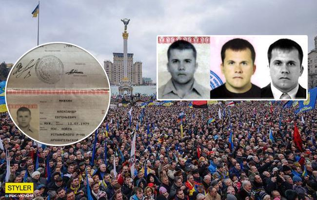 Во времена Майдана: появились новые подробности об одном из отравителей Скрипаля