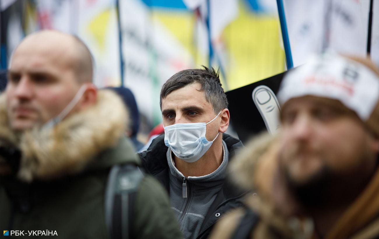 """Опять локдаун. """"Красная зона"""" карантина в Украине расширяется: какие области под угрозой"""