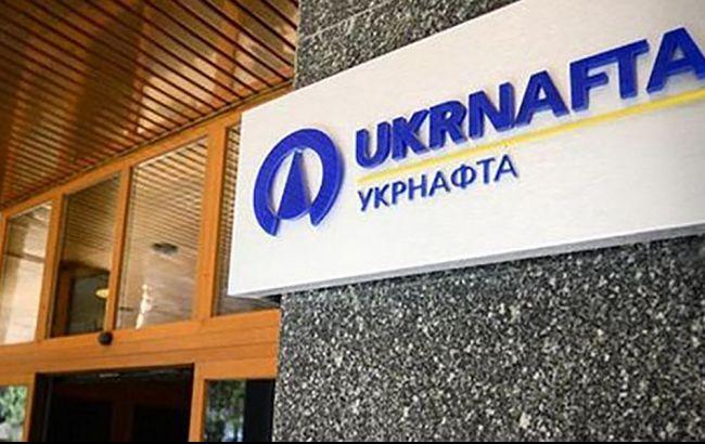 """""""Укрнафта"""" заявила про зрив позачергових зборів акціонерів 7 липня"""