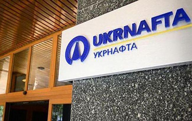«Укрнафта» передала обугрозе остановки добычи на3 месторождениях