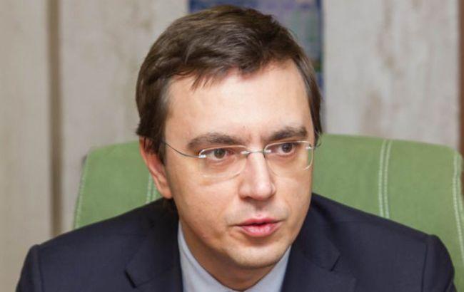 Омелян: Завремя непогоды погибли 4 украинца