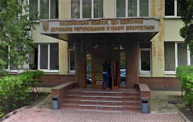 Фото: НКРЭКУ не может провести заседание (webscreenshot-google.maps)