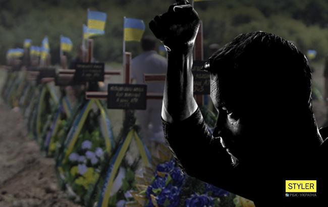 Тернополянин вкрав прапори з могил АТОшників (Колаж РБК-Україна)