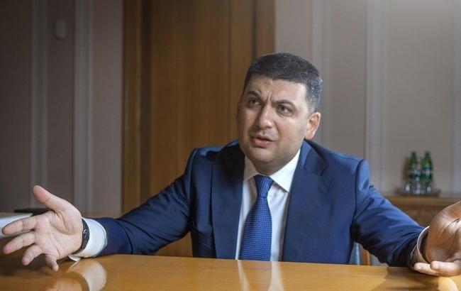 Фото: Володимир Гройсман (google.com.ua)