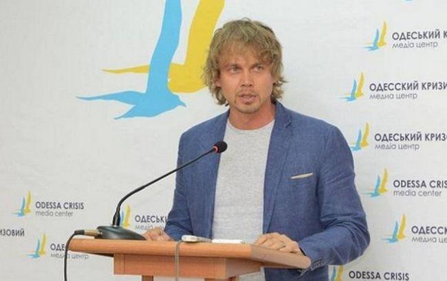 Фото: Александр Погорелый