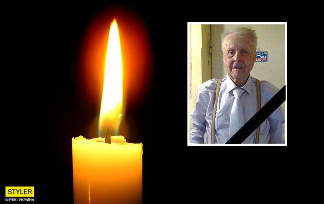 Во время пожара погиб народный артист Украины