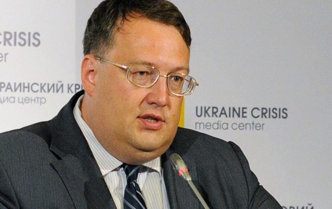 """Фото: Антон Геращенко считает, что в сентябре могут рассмотреть отмену """"закона Савченко"""""""