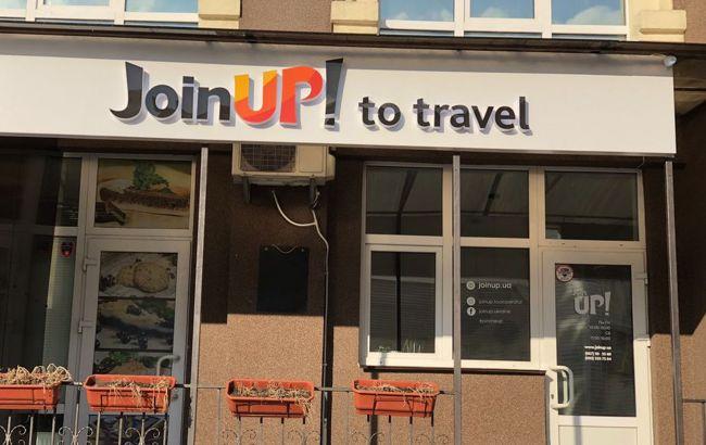 Join UP! оконфузився через тури на Занзібар: повна Акуна Матата