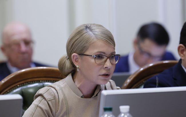 Тимошенко дала советы Зеленскому, как защитить ГТС