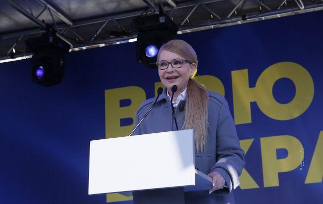 Тимошенко пропонує змінити всю систему влади